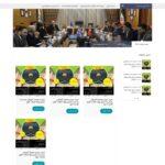 shidfam 150x150 - سئو و بهینه سازی سایت (SEO)