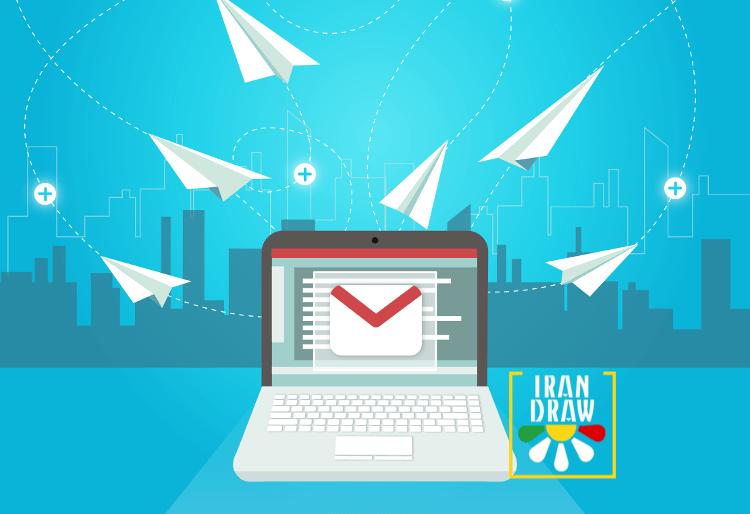mail3 irandraw - ایمیل سرور اختصاصی