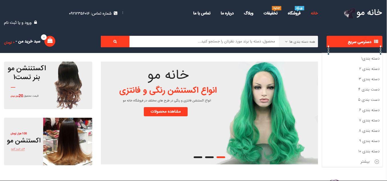 khanemo - فعالیت های ایران طراحی - irandraw