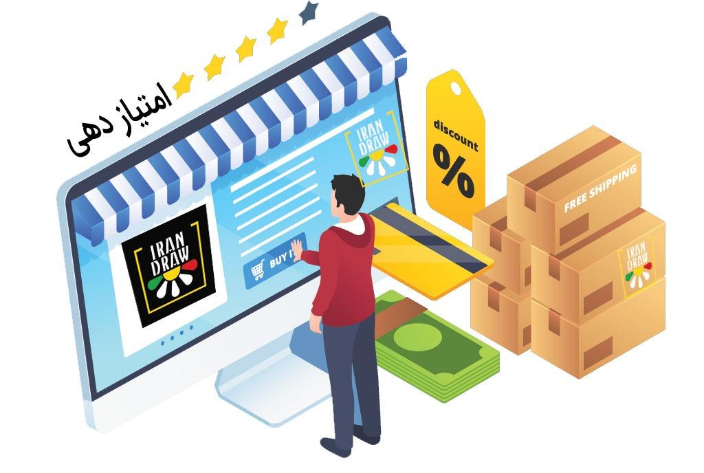 Online Store2 irandraw - طراحی فروشگاه اینترنتی چیست و چگونه است؟