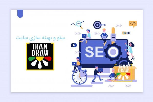 سئو در کرج ، بهینه سازی تصاویر سایت ، بهینه سازی سایت در کرج ، طراحی سایت در کرج ، افزایش بازدید سایت در کرج ، افزایش رتبه سایت در گوگل ، افزایش بازدید سایت