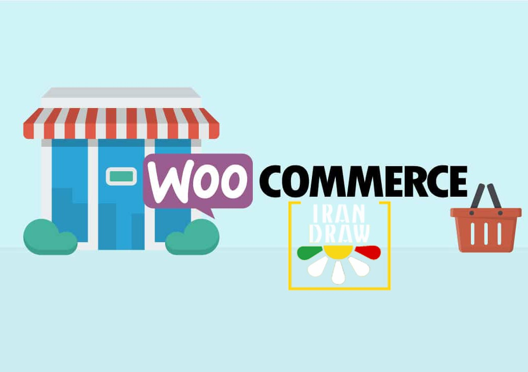 woocommerce tutorial - ووکامرس چیست ؟ درباره فروشگاه ساز وردپرس بیشتر بدانیم