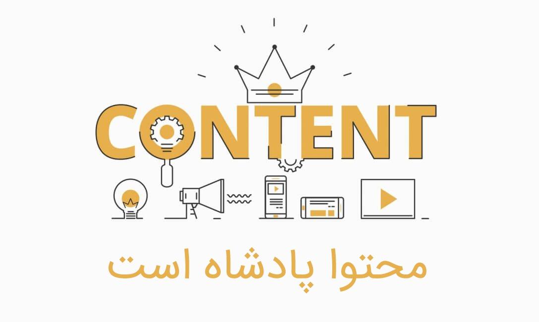 Digital Signage Content Is King 1400x650 1 - بهینه سازی سایت و تولید محتوا