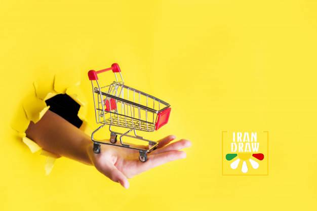online supermarket1 - طراحی سایت سوپر مارکت